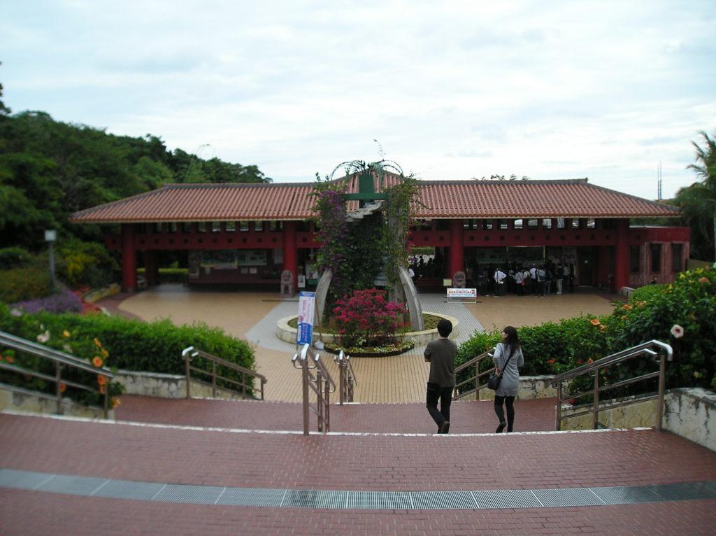 Entrance to Okinawa World