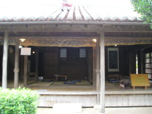 They have an area devoted to ancient Ryukyu culture.